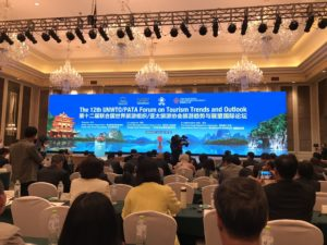 The 12th annual international tourism forum in Guilin – hosted by the United Nations World Tourism Organization (UNWTO), the Pacific Asia Travel Association (PATA), Hong Kong Polytechnic Institute, and Guilin Tourism Office